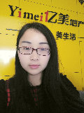 刘亚琴的网上经纪人店铺