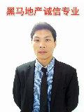 刘亮海的网上经纪人店铺