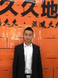 杨涛的网上经纪人店铺