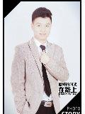 劉詩旺的網上經紀人店鋪