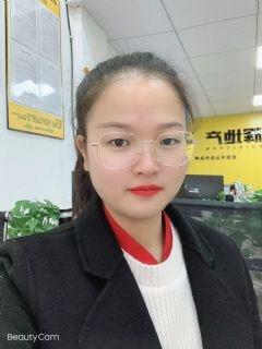 骆小华的网上经纪人店铺