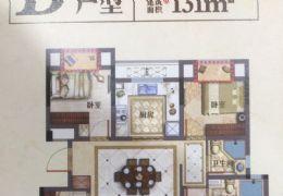 平阳路4号,金茂大厦131平米4室2厅2卫出售