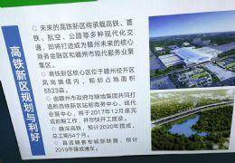 高铁新区【总价22万起买两房、三房】投资、自住首选