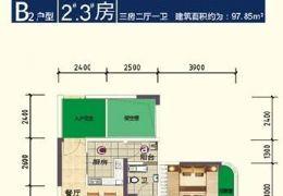 宝能城旁120平米4室2厅卫出售