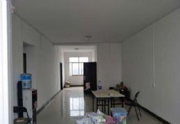 华坚路109平米2室2厅1卫出售