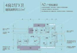 【江山里】 全线江景 大四房 房东诚意出售,满两年
