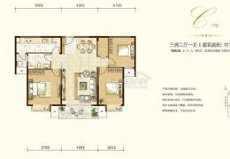 中海国际社区三房两厅两卫满两年毛坯售136万