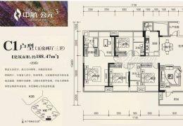 中航公元188平米5室2厅3卫出售