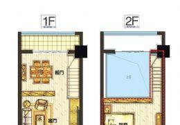 红点公寓首付5万拎包入住