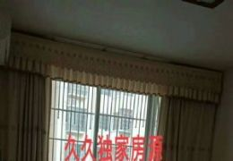 星辰名苑精装大三房,南北双阳台,满五。包车位