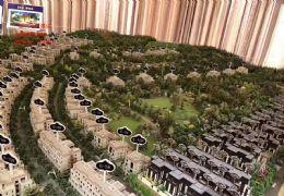 翡翠谷四合院,原生态公园别墅,绿化环境优美,居家