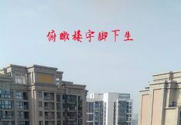 章贡中学旁大3房,豪装,楼王急售