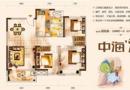 中海热门户型    首付40万可买新区三房