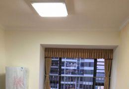 云星中央城125平米3室2厅2卫出租