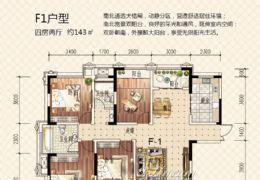世纪嘉园,梅关大道142平米4室2厅2卫出售