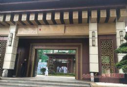 翡翠谷 赣州首席 四合庭院 6层电梯 赠送露台花园