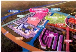 华东城-整合赣州老市场而来-传奇蔬菜铺-首付30万左右