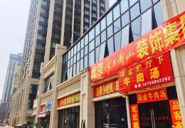 【临江现铺】 50平小金铺,带租约,仅售125万