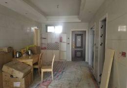 圣地亚哥全新装修3房2厅1卫出售拎包入住