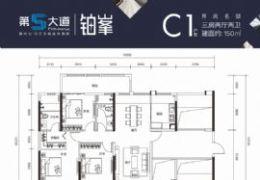 第5大道,琴江路150平米3室2厅2卫出售