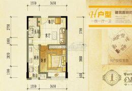 公园壹号55平米2室1厅1卫出售