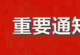 滨江一校学区 精装两房改三房 好停车 首付8万!!