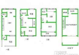 开发区 星洲湾高端别墅275平米5室超低价270万