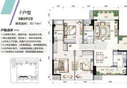 宝能城,赣江源大道119平米3室2厅2卫出售