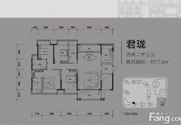 次新房+宝能太古城+大四房户型正气+满两年税费低