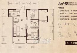 玖珑湾 章江新区江景小三房出售 可接受按揭 急卖