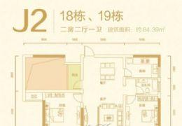 水韵嘉城C区84平米3室84万 行情价