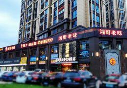 章江新区临街现铺带租约层高5米4一层变两层买即收租