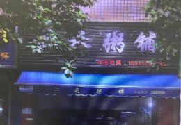 近南门口店面出售55平米已隔二层现出租3200/月