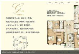 章江新区中海国际 板楼 大气4房 230万 满2年