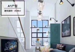 精装复式公寓拎包入住29万急售 带家具家电复式楼