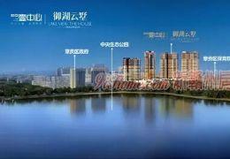 全线中央生态公园 豪华五房 拥有12米超长阳台