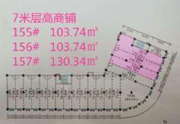 锦江国际酒店对面 临街层高7米商铺260万直接更名