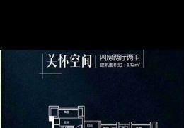 【嘉福#高档住宅】@(人体工学设计)