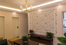 海会路56平米3室2厅1卫出售