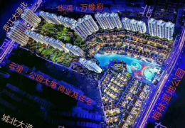 赣县最高端住宅小区《嘉福品质》 错过就是悔过