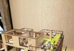 【空中别墅】复式洋房,享80平露台,可洋房何必高层