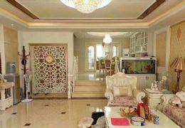 龙居苑豪装别墅,实际面积330平米!中心地段,急售