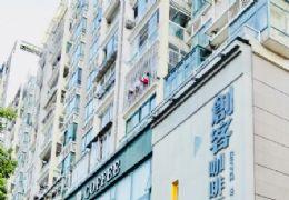 【滨江豪园】一线江景顶级写字楼,房东招租无需转让费