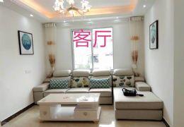 健康路4981平米3室2厅诚意出售