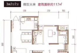华润幸福里118平米3室2厅2卫出售