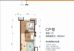 稀缺公寓少量出售,中央公园旁单价1.2万左右
