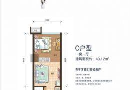 宝能太古城 少量公寓 准现房可落户单价1.2万