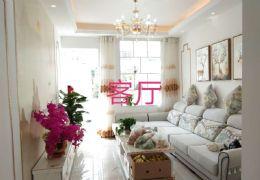 金洲城133平米3室2厅出售