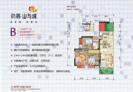 劲嘉·山与城96平米3室2厅2卫出售直接上户!!!