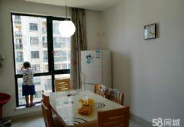 天际华庭150平米3室2厅2卫出售